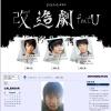 窪田正孝のブログ