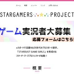 STARGAMERS PROJECT |スタダGG! トップページ