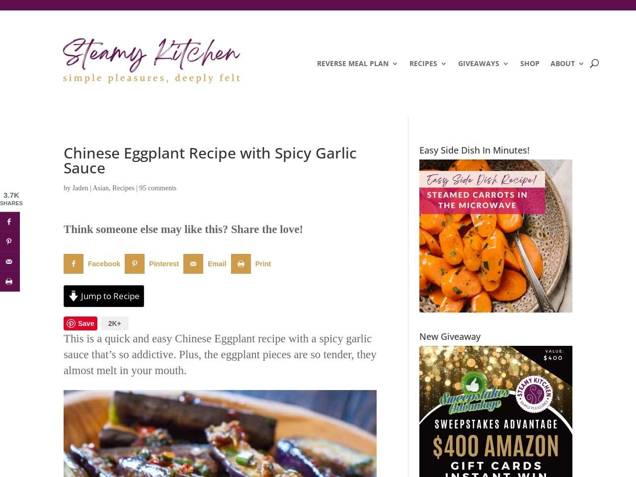 Chinese Eggplant with Spicy Garlic Sauce | Steamy Kitchen …