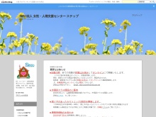 http://step7787.exblog.jp/
