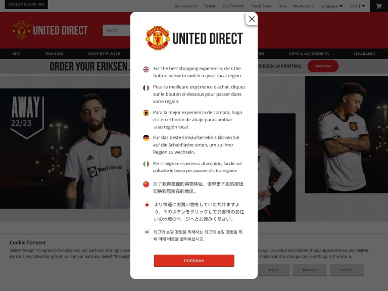 Manchester United Direct screenshot