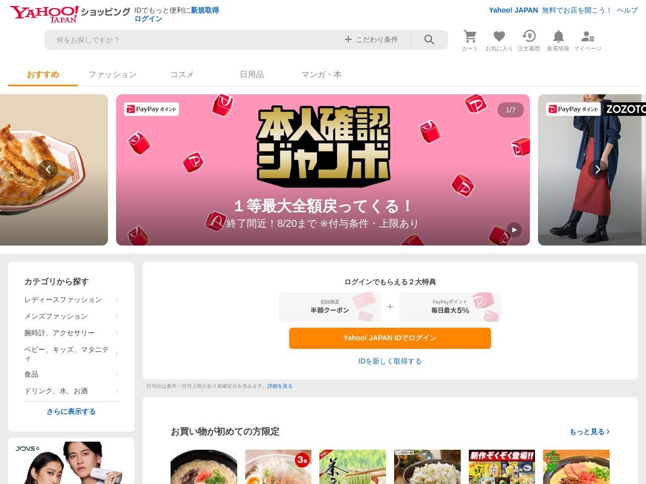 セレクトショップLADY-レイディ-は、人気・定番の韓国コスメ・韓国雑貨などを販売しています!!:セレクトショップLADY - 通販 - Yahoo!ショッピング