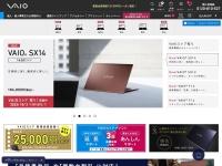 VAIO(バイオ) 公式サイト