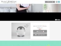 <strong></noscript>「おしゃべりコウペンちゃん」販売サイト</strong>