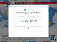 青山商事株式会社 公式サイト