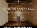 STUDIO and SPACE IVVAのイメージ