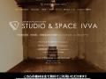 STUDIO and SPACE IVVAのイメージ