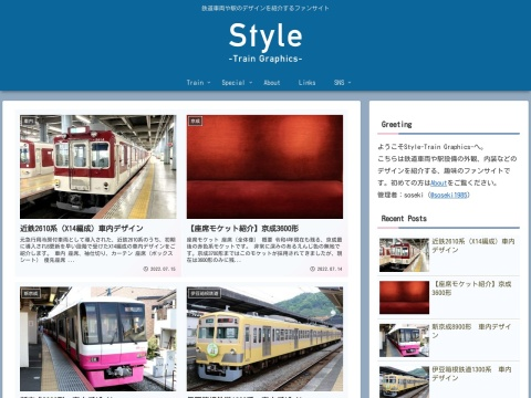 Style -Train Graphics-