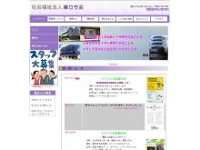 http://sudachikai.eco.to/