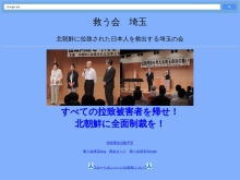 http://sukuukai.gozaru.jp/