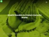 Shadi Ki Bundish Ko Khatam Karne Ka Wazifa
