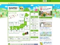 SUUMO(スーモ) 公式サイト