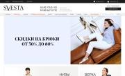 Промокод, купон SVESTA (Свеста)
