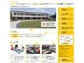 立川市子ども未来センターのイメージ