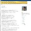 田口壮のブログ