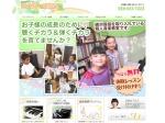 http://takebayashipiano.com/