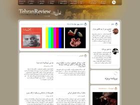 Tehran Review