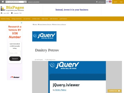 JQuery.iviewer
