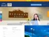 Hotels In Billings MT Accomodations
