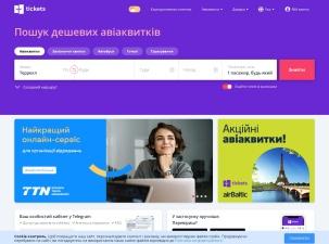 Магазин Tickets.ua - Авиабилеты