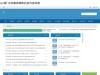 Tiger Village Resort In Tadoba National Park