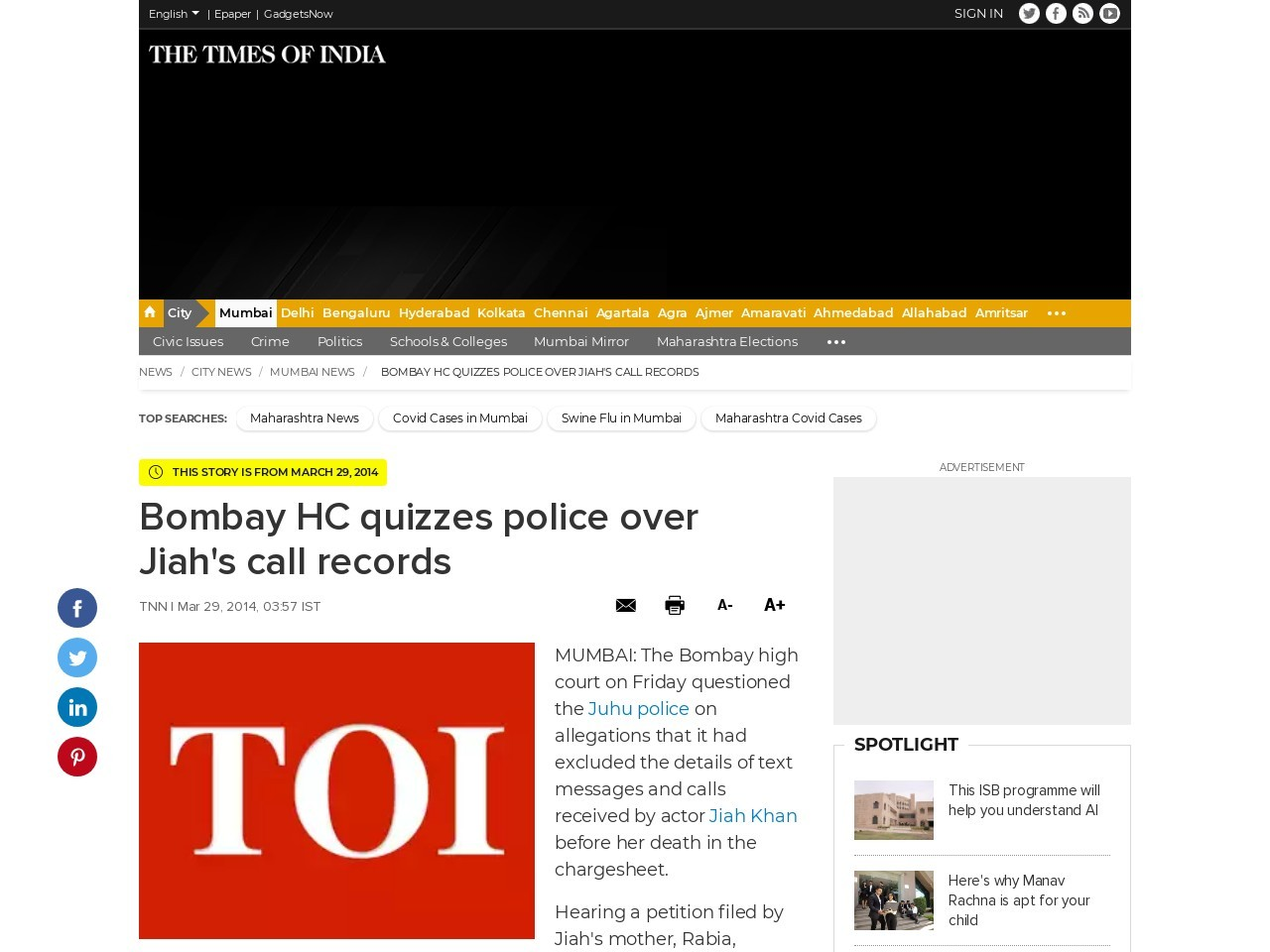 Bombay HC quizzes police over Jiah's call records