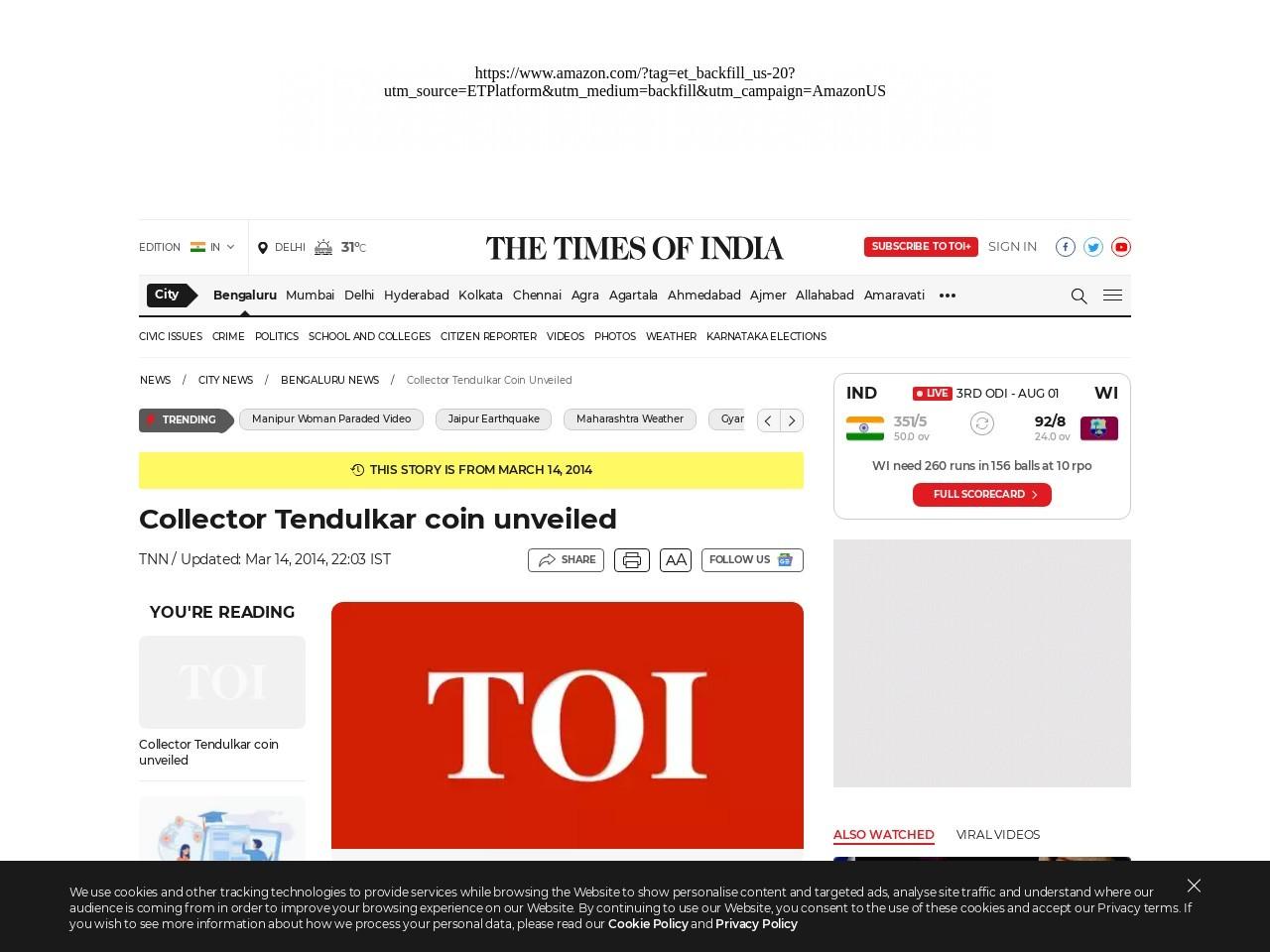 Collector Tendulkar coin unveiled