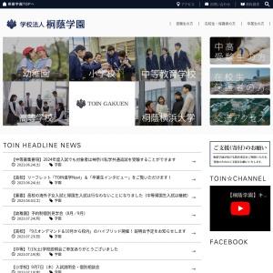 学校法人桐蔭学園 | 公式ウェブサイト