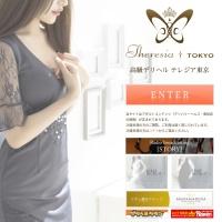 http://tokyo.maria-theresia.jp/