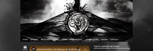 http://tokyojupiterrecords.com/