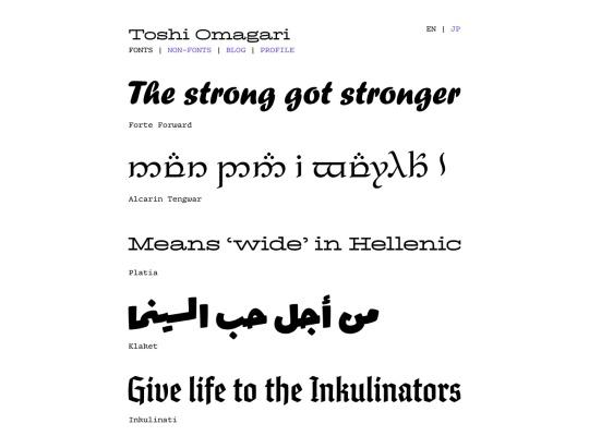 Toshi Omagari