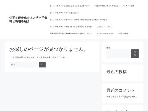 http://touch-slide.jp/lp/partner/