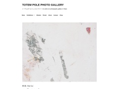 TOTEM POLE PHOTO GALLERYのイメージ