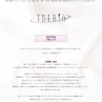 http://trebia.jp/