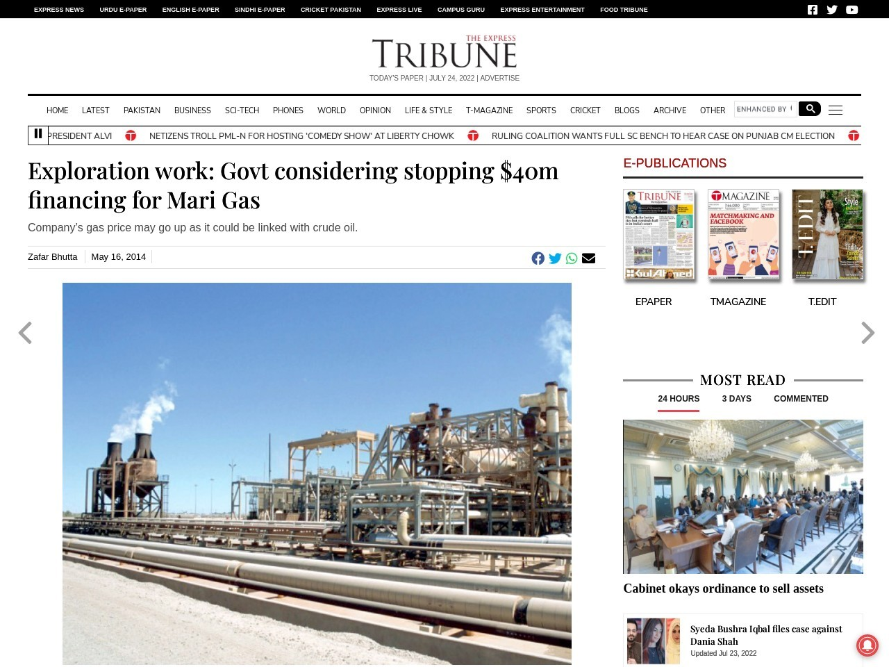 Govt considering stopping $40m financing for Mari Gas