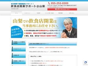 http://tsukamoto-office.biz/