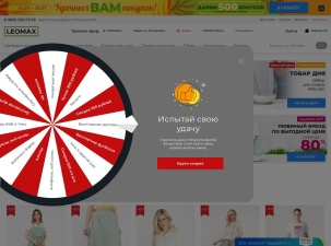 Магазин ТТС