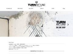 ギャラリー ターンアラウンドのイメージ