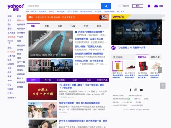 tw.yahoo.com screenshot