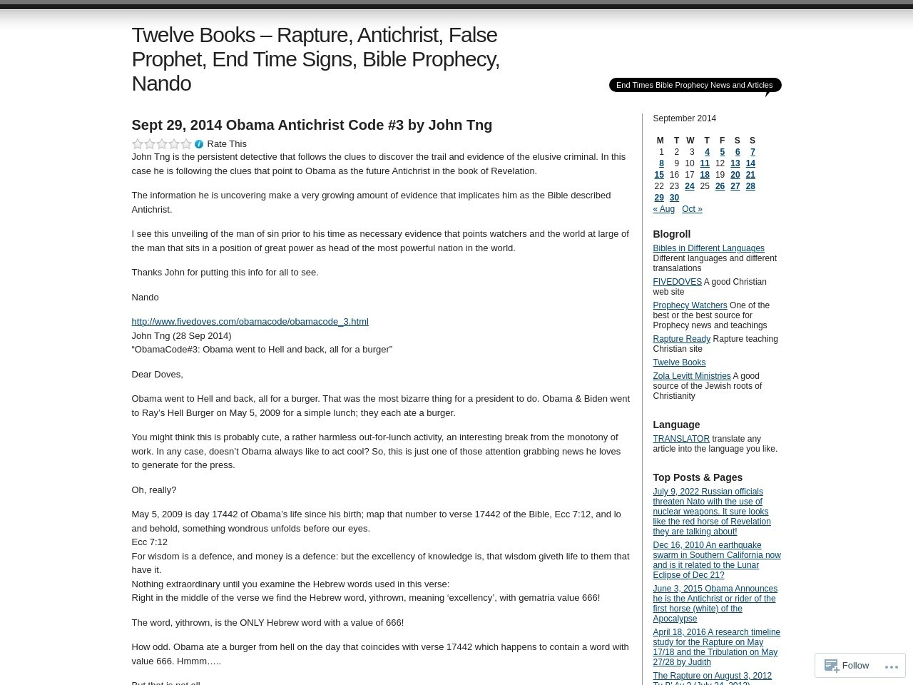 Sept 29, 2014 Obama Antichrist Code #3 by John Tng …