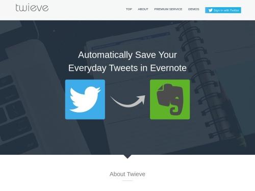 ツイエバ - TwitterをEvernoteへ