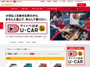 http://u-catch.daihatsu.co.jp/