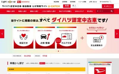 【ダイハツ公式】軽自動車の中古車・新古車ならU-CATCH