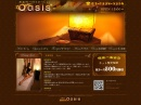 http://www.jk-tsubasa.com/