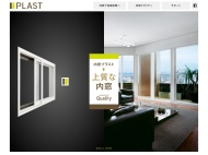http://uchimado-plast.jp/