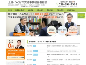 http://ueda-law-office.com/
