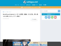 http://ushigyu.net/2013/04/13/wordpress-admin-change/