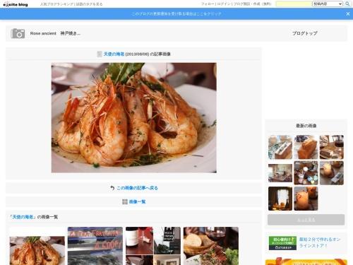 http://violet18.exblog.jp/iv/detail/index.asp?s=20905510&i=201308/08/36/e0211636_1436468.jpg