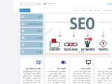 viraseo : seo means site optimization for search engines