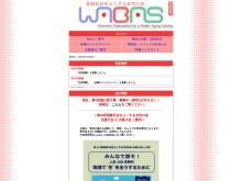 http://wabas.sakura.ne.jp/